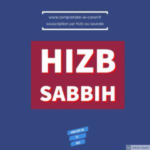 Formation Comprendre le Coran – Hizb Sabbih