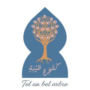 Logo tel un bel arbre