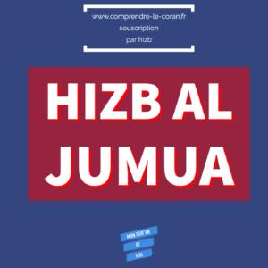 Hizb Al Jumua