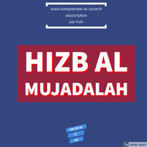 Hizb Al Mujadalah