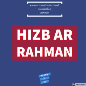 Hizb Ar Rahman Comprendre le coran-min